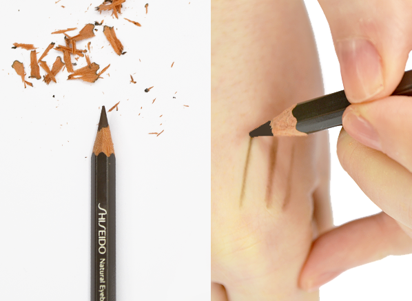 Chelsey - Shiseido Brow Pencil