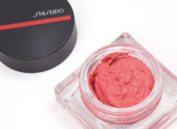 Shiseido Minimalist WhippedPowder Blush in Sayoko