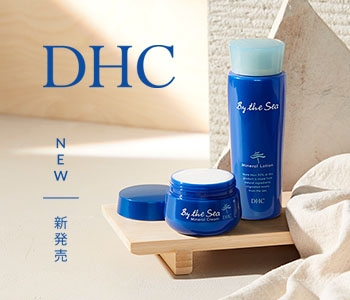 DHC By the Sea