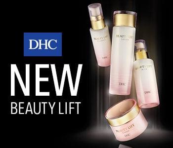 DHC Beauty Lift