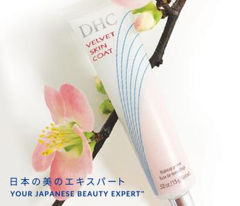 DHC Makeup