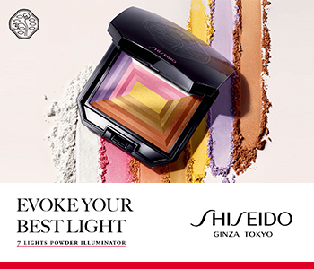 Shiseido Face Powders