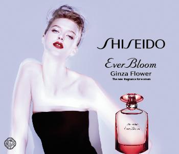 Shiseido Fragrance for Women