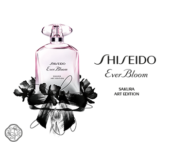 Shiseido Fragrance for Women