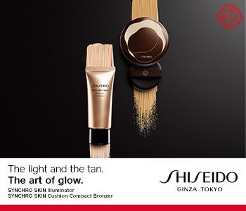 Shiseido Bronzers