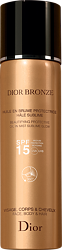DIOR Bronze Beautifying Protective Oil in Mist Sublime Glow SPF15 125ml