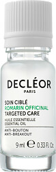 Decleor Rosemary Officinalis Targeted Solution 9ml