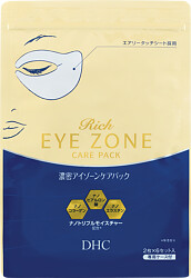 DHC Rich Eye Zone Care Pack 6 masks