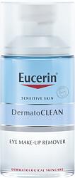 Eucerin DermatoClean Eye Make-Up Remover 125ml
