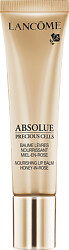 Lancome Absolue Precious Cells Nourishing Lip Balm 15ml