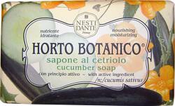 Nesti Dante Horto Botanico Cucumber Soap 250g