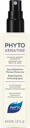 Phyto Phytokeratine Repairing Heat Protecting Spray 150ml