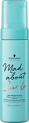 Schwarzkopf Professional Mad about Curls Light Whipped Foam 150ml