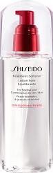 Shiseido Treatment Softener 150ml