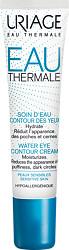 Uriage Eau Thermale Water Eye Contour Cream 15ml