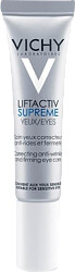 Vichy LiftActiv Supreme Eyes 15ml