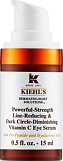 Kiehl's Powerful-Strength Line-Reducing & Dark Circle-Diminishing Vitamin C Eye Serum 15ml