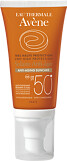 Avène Anti-Aging Sun Care Very High Protection SPF50+ 50ml