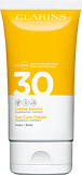 Clarins Sun Care Cream for Body SPF30 150ml