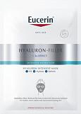 Eucerin Hyaluron-Filler Hyaluron Intensive Mask 1 x Mask