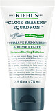 Kiehl's Ultimate Razor Burn & Bump Relief 75ml