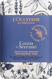 L'Occitane Cocon de Serenite Relaxing Body Soap 200g