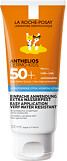 La Roche-Posay Anthelios Dermo-Kids Hydrating Lotion SPF50+ 100ml
