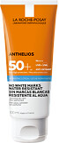 La Roche-Posay Anthelios Hydrating Lotion SPF50+ 100ml