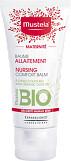 Mustela Maternite Nursing Comfort Balm 30ml