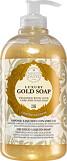 Nesti Dante Luxury Gold Liquid Soap 500ml