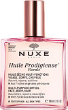 Nuxe Huile Prodigieuse Florale Multi-Purpose Dry Oil - Face, Body and Hair 100ml