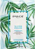 PAYOT Water Power Morning Mask 1 Mask