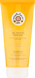 Roger & Gallet Bois d'Orange Invigorating Shower Gel 200ml
