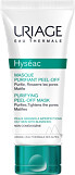 Uriage Hyseac Purifying Peel-Off Mask 50ml
