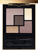 Yves Saint Laurent Couture Palette - Contouring 5g 13 - Nude Contouring
