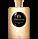 Atkinsons His Majesty The Oud Eau de Parfum Spray 100ml