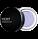 Vichy Dermablend Colour Corrector 4.5g Purple