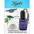 Kiehl's Hydration Essentials Gift Set